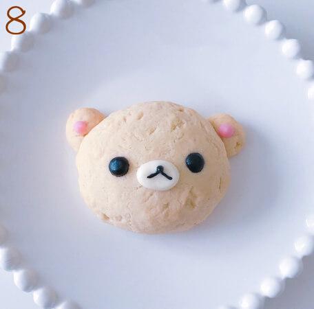 Kaoriさん レシピ コリラックマスコーン8