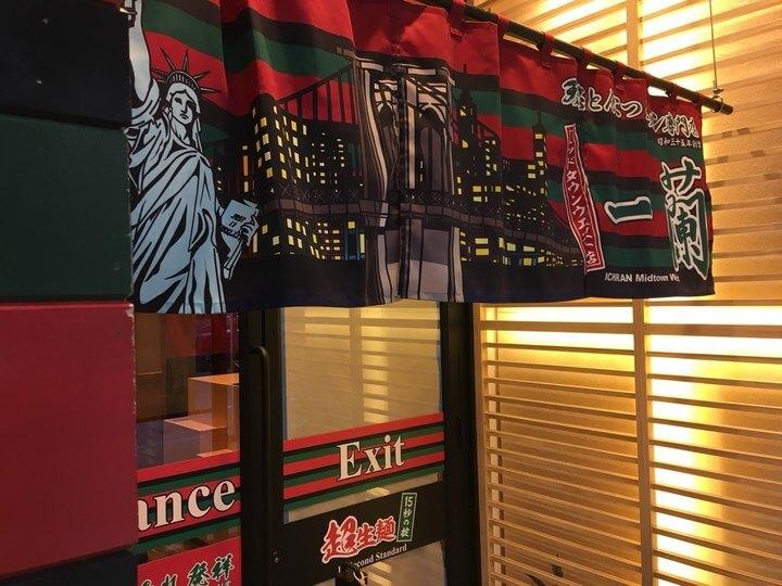 人気ラーメン店「一蘭」がマンハッタンに!「ICHIRAN NY Midtown West」オープン