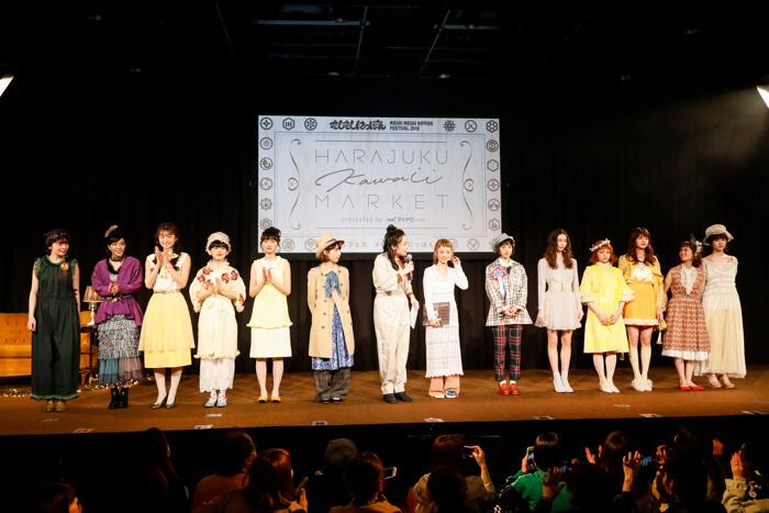 「MOSHI MOSHI NIPPON FESTIVAL 2018 in SHIBUYA」ラフォーレミュージアム原宿レポート1日目