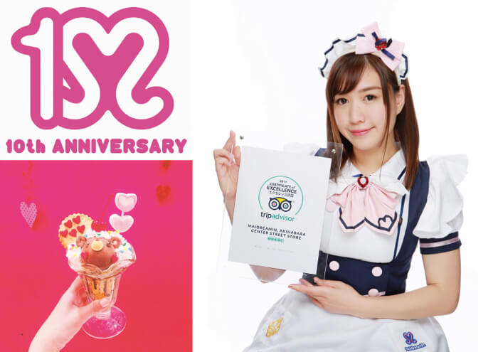 no-1-maid-cafe-group-maidreamin