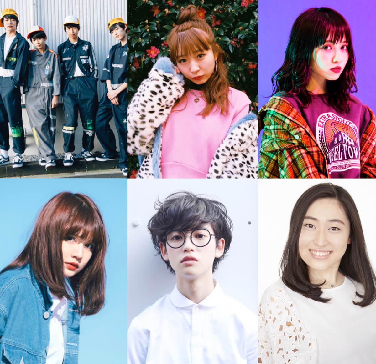 MAGiC BOYZ , Rikako Ooya , Noah Satou , Rinko Murata , Yutaro , Rei Maruyama
