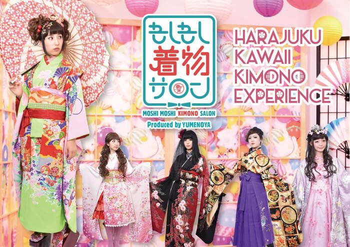 Kimono Salon Yumenoya
