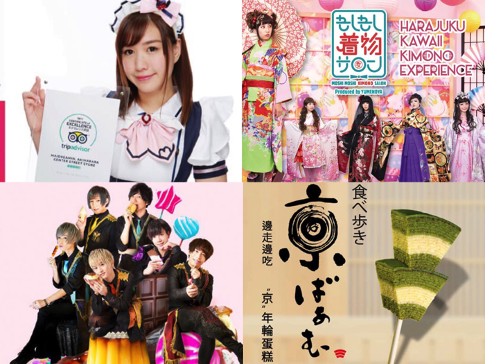 moshi-moshi-nippon-festival-2018-3-2