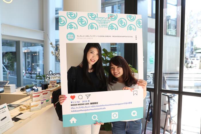 MOSHI MOSHI NIPPON FESTIVAL 2018MOSHI MOSHI CAFE1