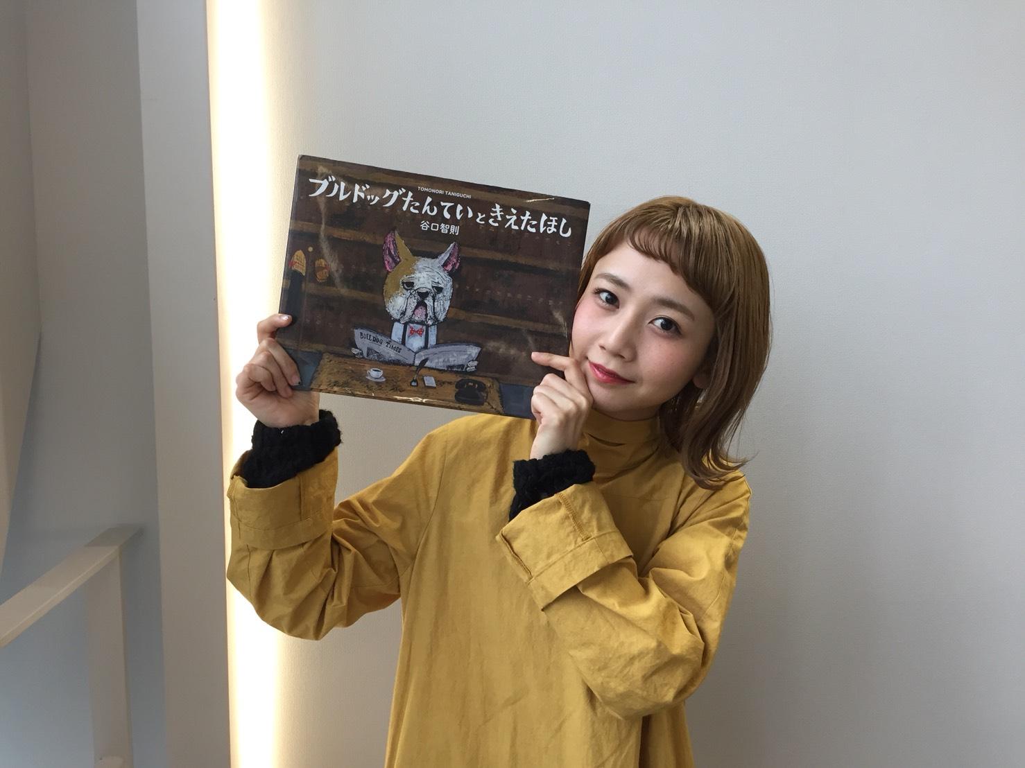Natsume Mito fashionshow