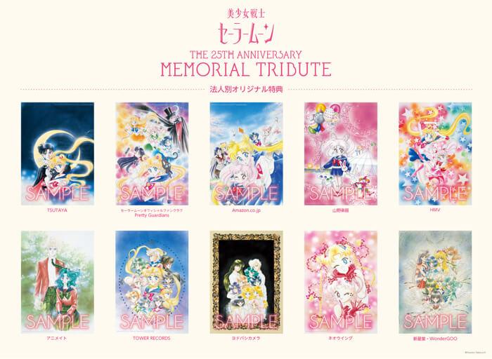 Sailor Moon Tribute Album Featuring SILENT SIREN, LiSA & More – Cover Art Unveiled
