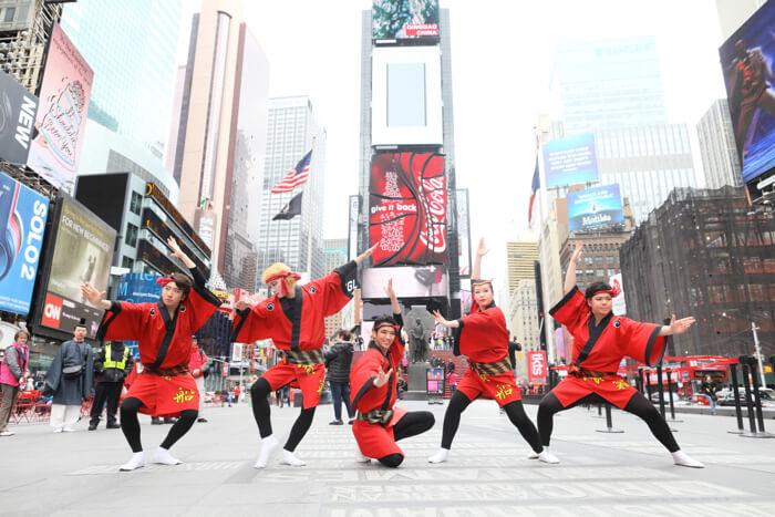 TAKARABUNE, Japan's only professional Awa Dori group