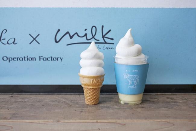 "Fresh cream specialty shop ""Milk"" will open in Nanba CITY!"