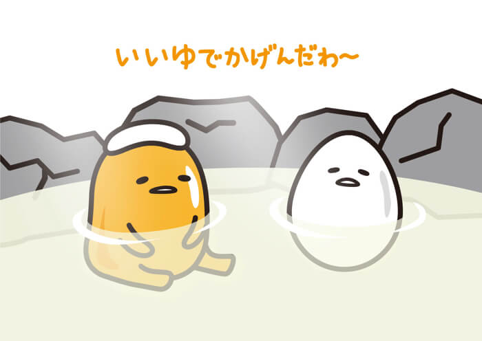 Gudetama Collaboration With Bath-House Gokurakuyu!