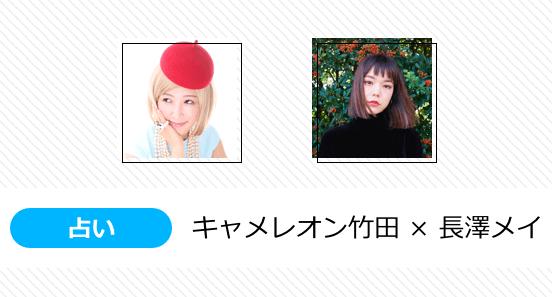MOSHI MOSHI NIPPON FESTIVAL 2018 ラフォーレ原宿ステージ