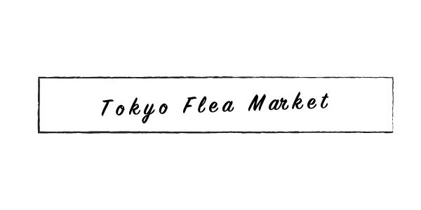 tokyofleamarket