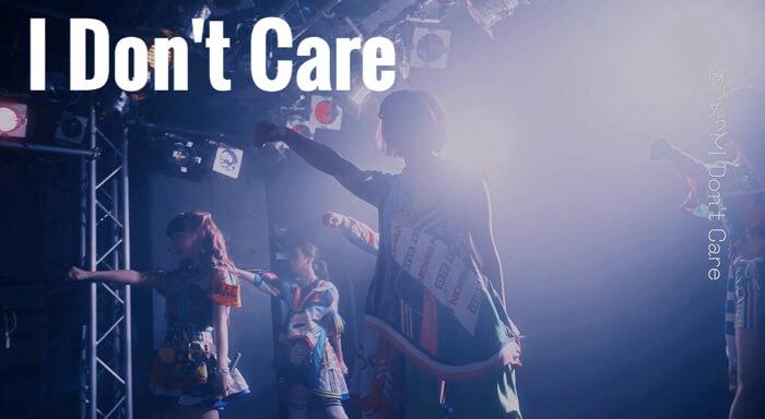 Cheeky Parade チキパ I Don't Care copy