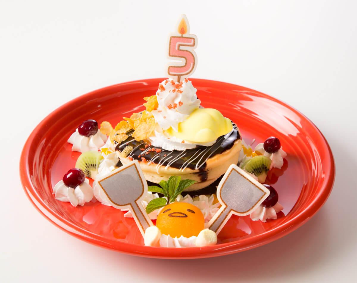 ぐでたまカフェ 5th お好み焼きパンケーキ