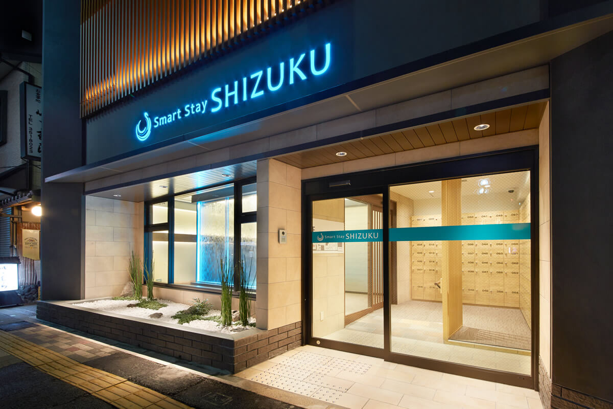 カプセルホテル「Smart Stay SHIZUKU」京都