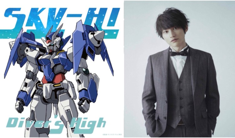 SKY-HI Gundam Build Divers OP Theme 'Diver's High'
