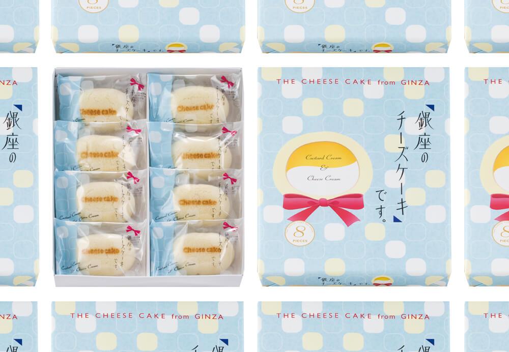 東京ばな奈に夏季限定『「銀座のチーズケーキ」です。』登場!3