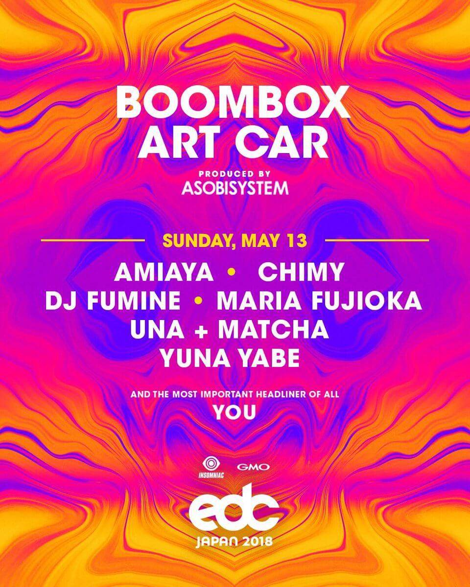 boombox-2