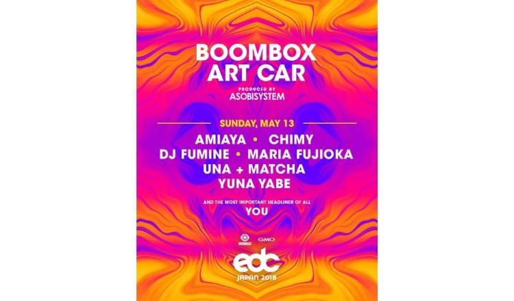 boombox-3-2