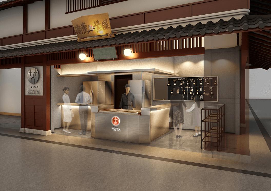 立ち飲みスタイルの日本酒バー「純米酒専門YATA」中部国際空港にオープン