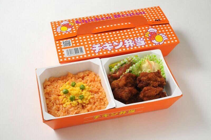 チキン弁当_preview