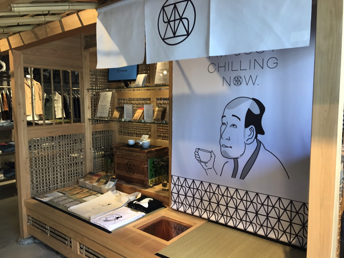 Japanese Tea Brand VAISA Pop-Up Shop to Open at HARE.JP in Harajuku