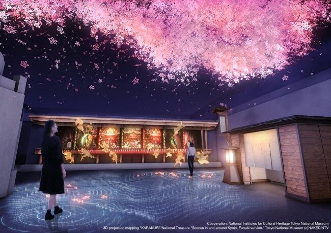 上野 TOKYO ART CITY BY NAKED in TAIPEI