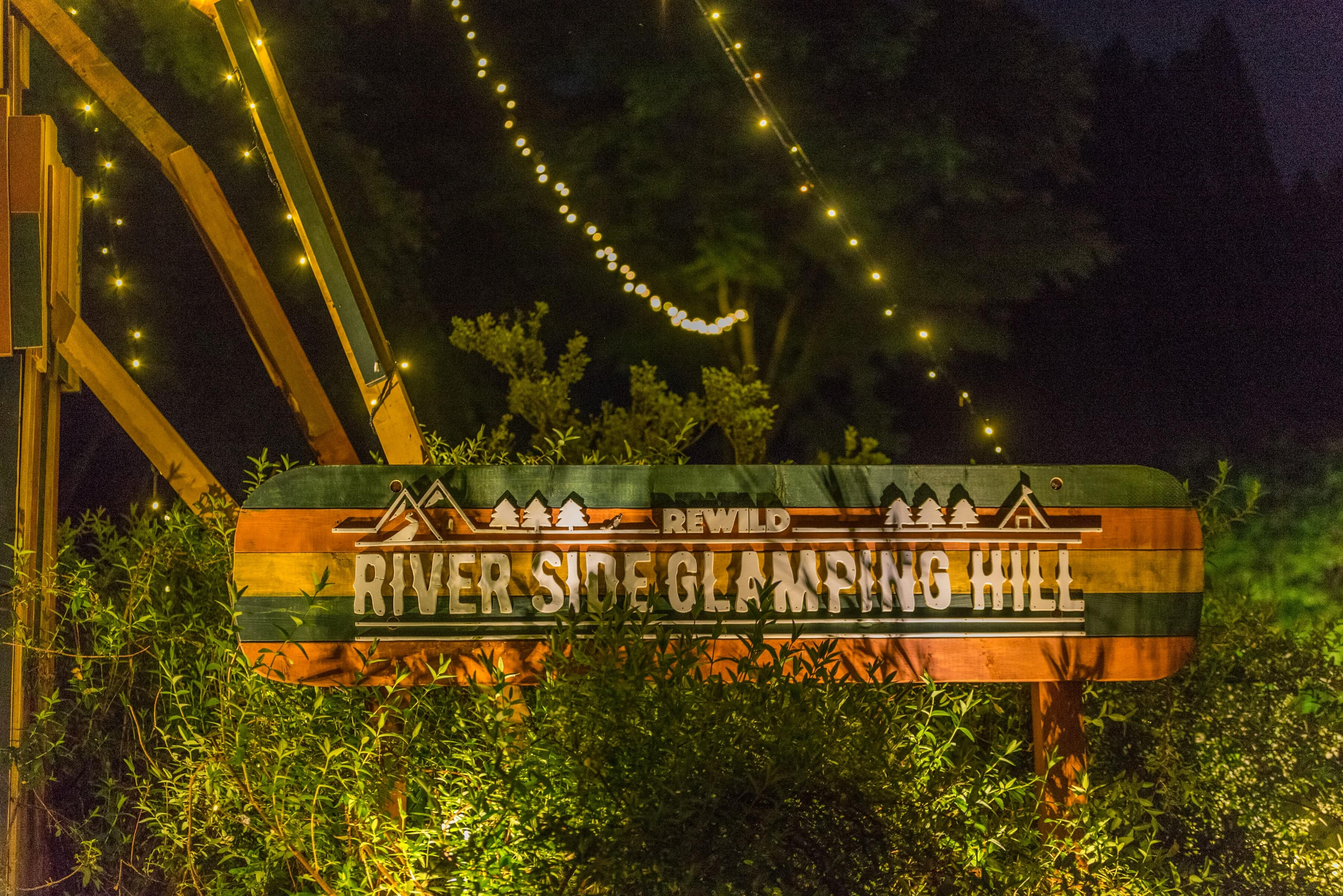 REWILD RIVER SIDE GLAMPING HILL 千葉