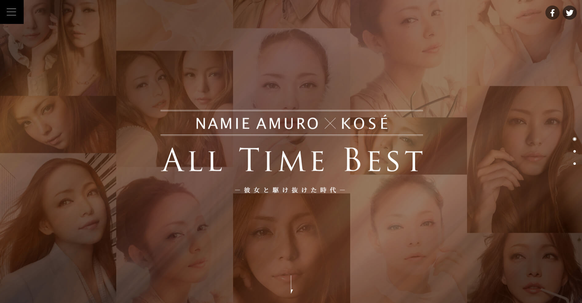 namie-amuroxkose-all-time-best-project%ef%bc%92