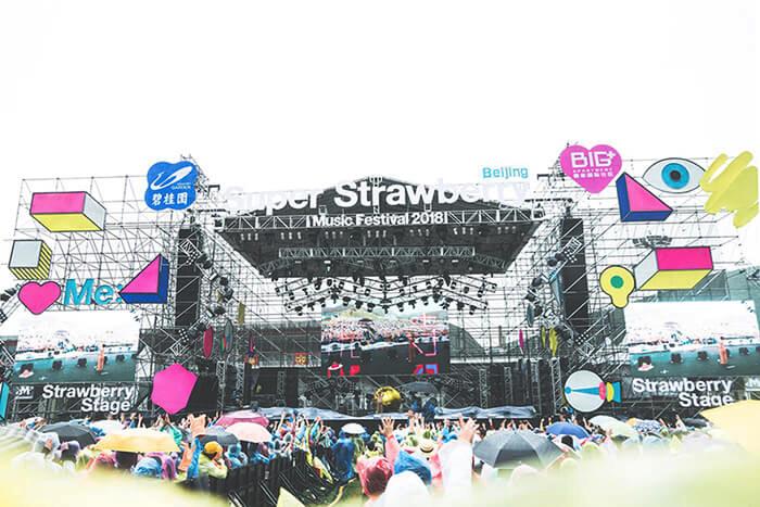 Strawberry Music Festival 水曜日のカンパネラ