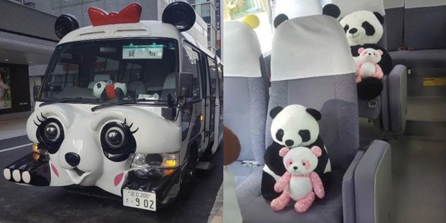 貓熊巴士 上野