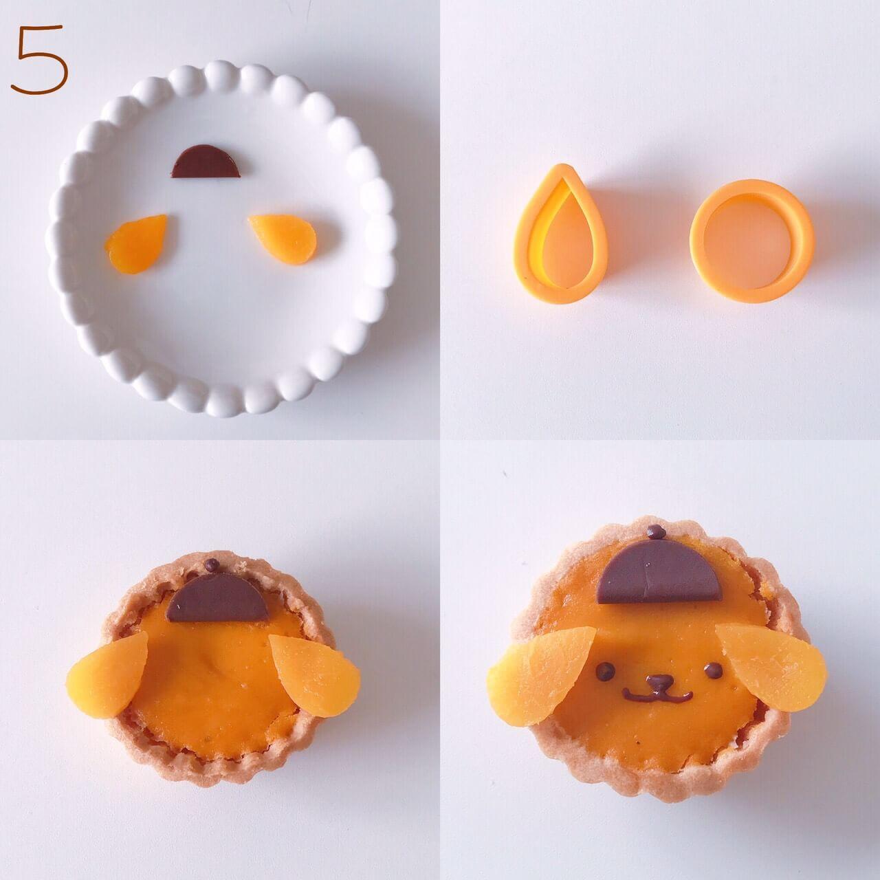 ポムポムプリンちゃんのプチパンプキンタルト  kaori  レシピ