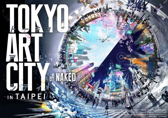 TOKYO ART CITY BY NAKED in TAIPEI
