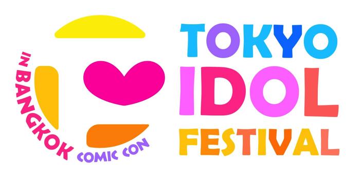 TOKYO IDOL FESTIVAL in BANGKOK
