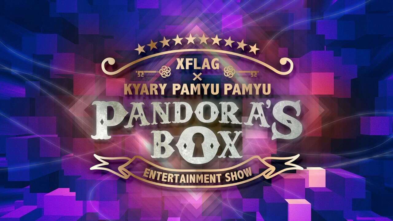 XFLAG_KYARY PAMYU PAMYU