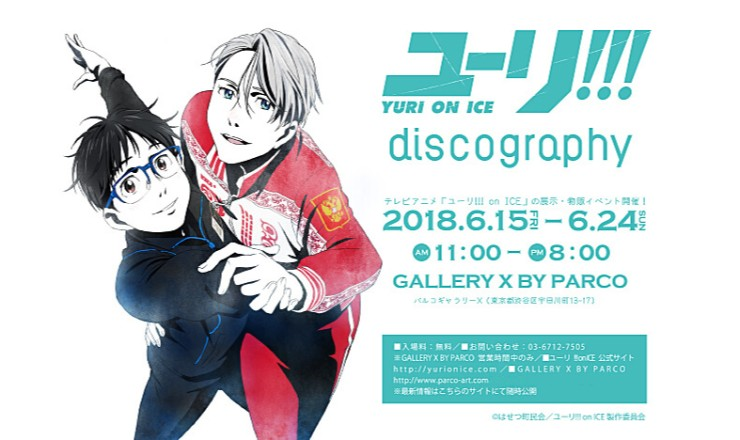 Yuri!!! on ICE Discography  Shibuya