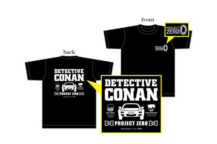 リアル脱出ゲーム×名探偵コナン全国ツアー最新作「公安最終試験(プロジェクト・ゼロ))からの脱出」  グッズ