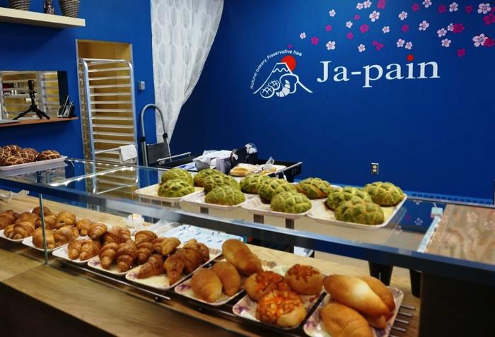 "Japanese Style Bakery ""Ja-pain"" Opens New Overseas Branch in Yellowknife, Canada"