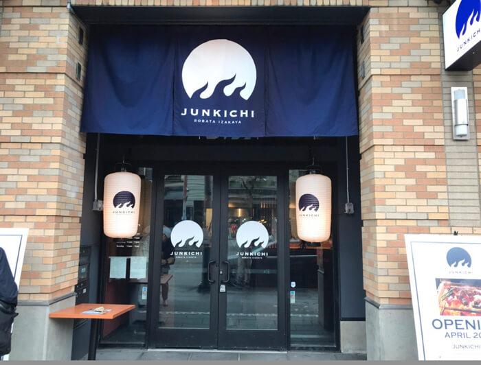 Junkichi Robata Izakaya アメリカ シアトル 居酒屋ロボット