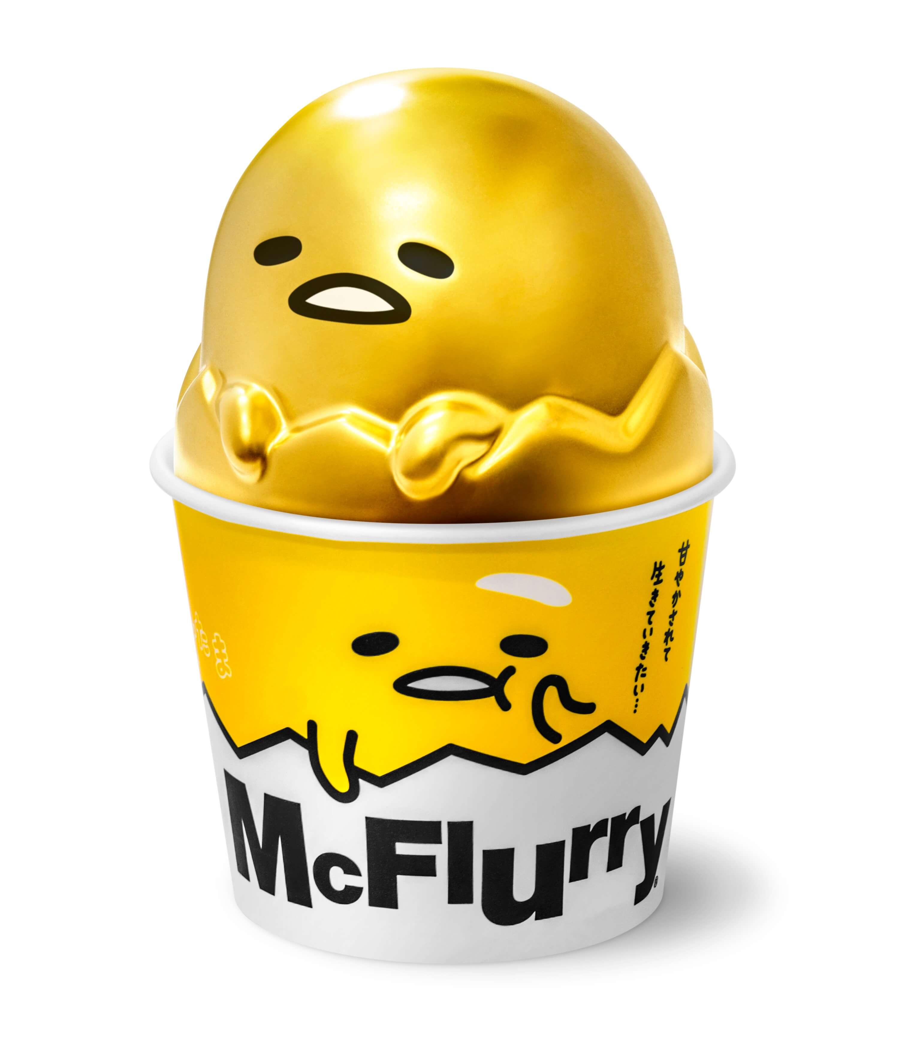 ぐでたま マックフルーリー ぐでたま味「金のぐでたま」