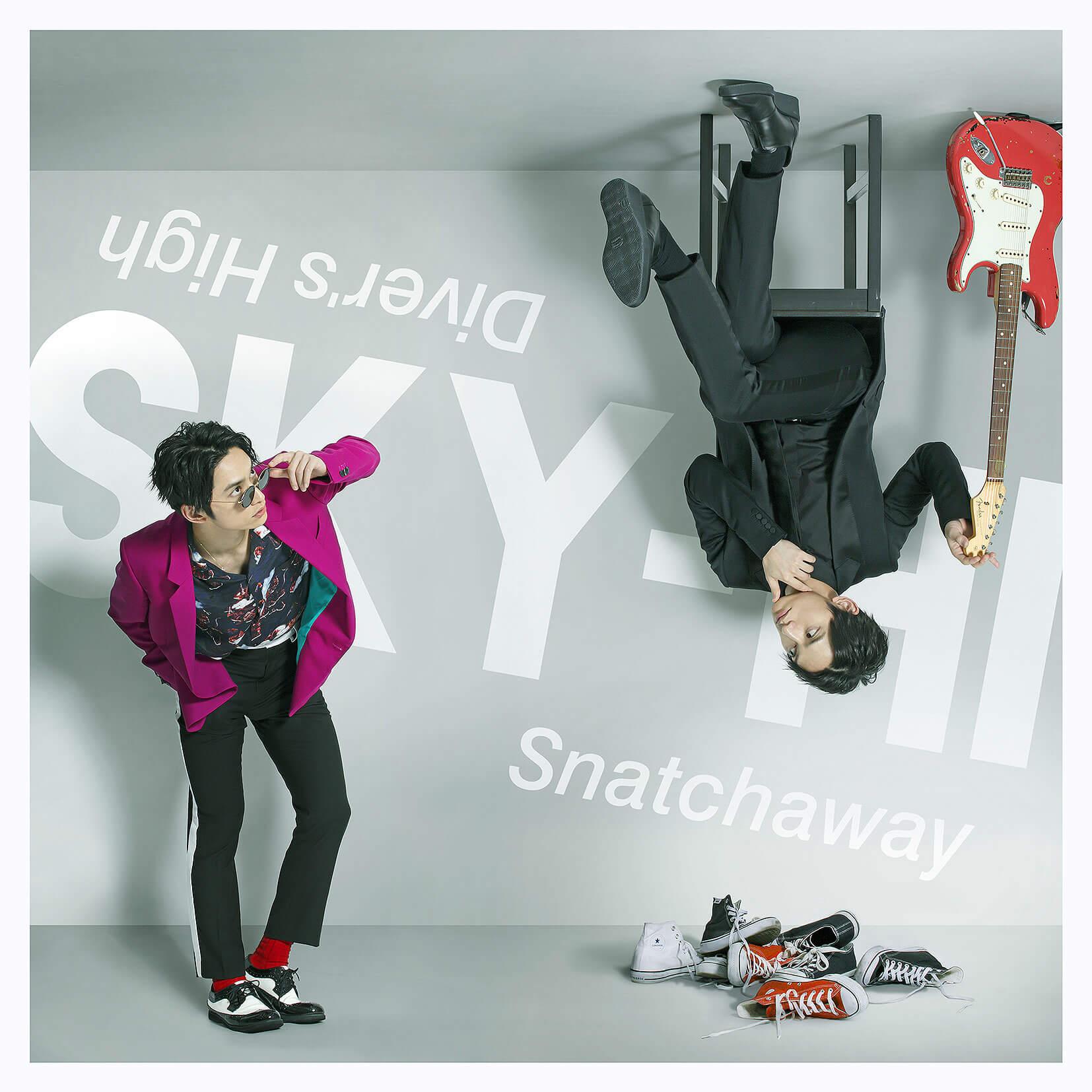 New Gundam Breaker Theme Song 'Snatchaway' by SKY-HI Teaser Released