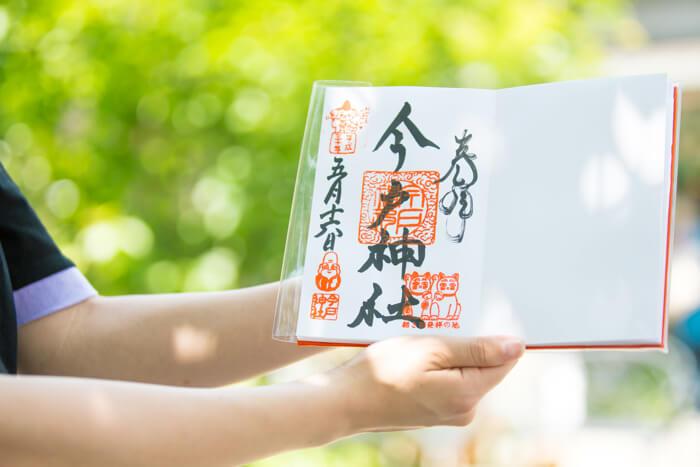 浅草 今戸神社 御朱印帳 東京さんぽ
