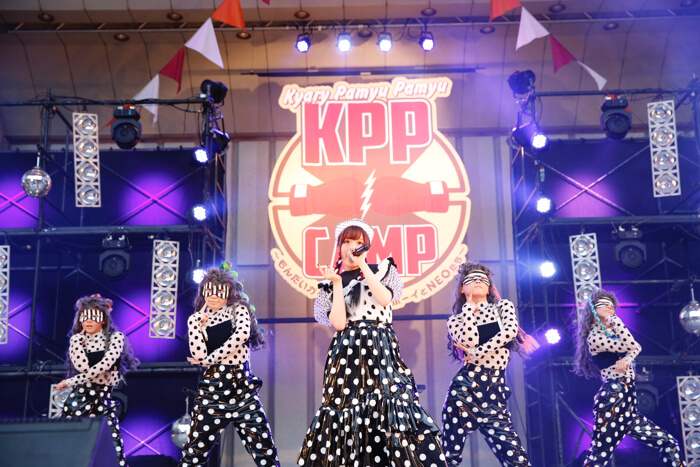 Kyary Pamyu Pamyu Announces New Album at Her KPP Camp Music