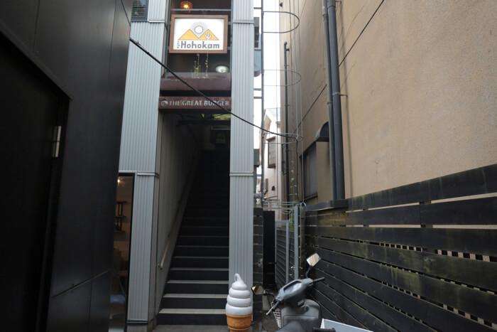 cafe Hohokam 2