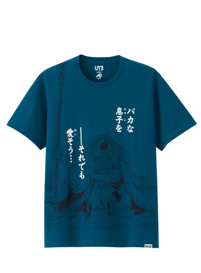ONE PIECE ワンピース UT 白ひげ