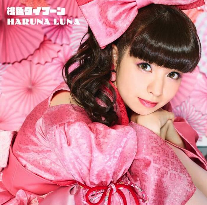 Luna Haruna 1momoiro_shokai_jk
