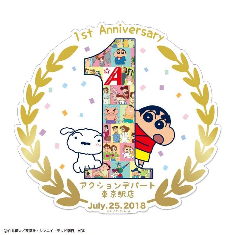 クレヨンしんちゃんオフィシャルショップ~アクションデパート東京駅店~5