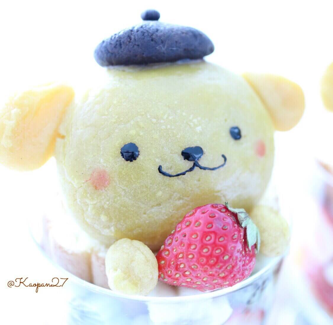 Kaori's Easy Recipe: Learn How to Make a Pompompurin Parfait
