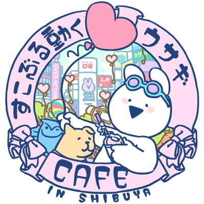 LINE Character 'Over Action Rabbit' to Get Themed Character Café