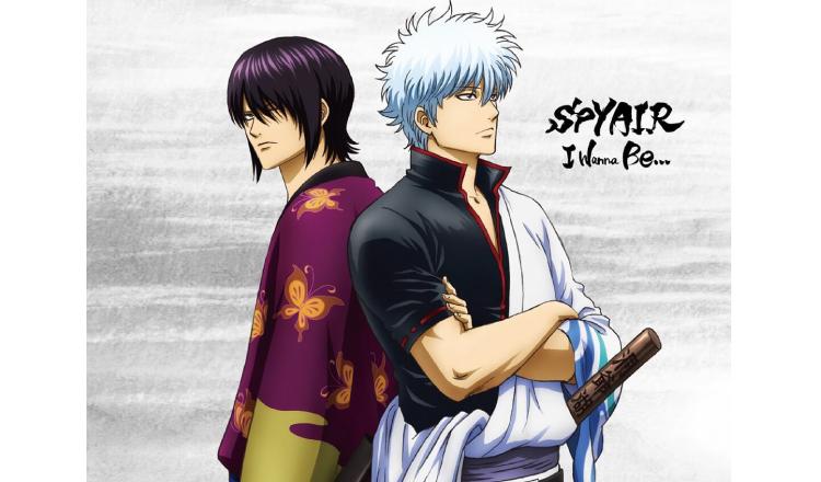 SPYAIR-Gintama