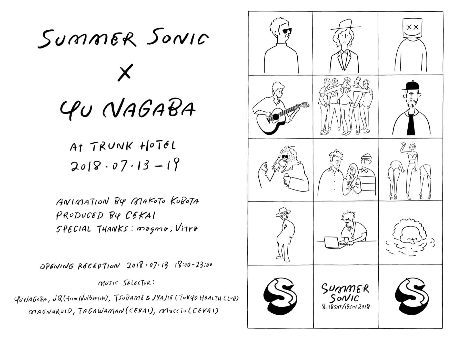 """""""Summer Sonic x Yu Nagaba"""" Special Exhibition at TRUNK HOTEL"""